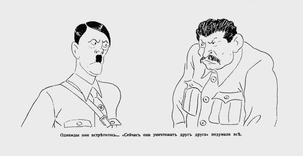 Чему эмигрантская пресса 1920-х годов учит современных дизайнеров. Изображение № 10.