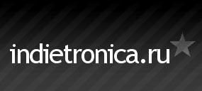 Indietronica. Изображение № 1.
