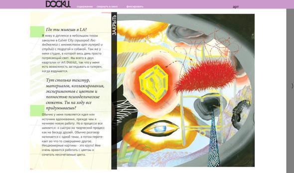 Доски Online Board Magazine 55(1). Изображение № 3.