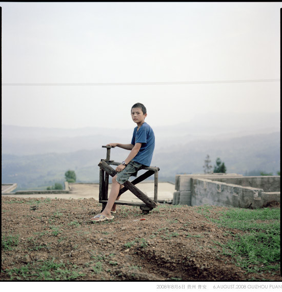 Photographer Luo Dan. Изображение № 39.