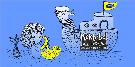 Изображение 43. Кастинг принтов для футболок SEKTA: Koktebel Jazz Fest.. Изображение № 39.