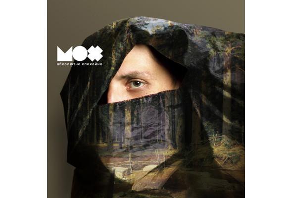 Новый EP группы Mox. Изображение № 1.