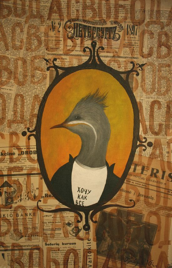 Птицы Мацкявичуса. Изображение № 16.