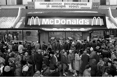 Открытие первого ресторана McDonald's в России. Изображение № 52.