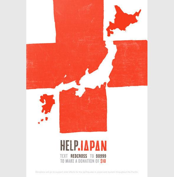 Изображение 37. Help Japan.. Изображение № 8.
