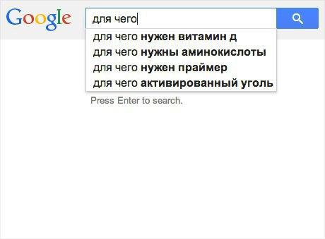 Чем отличаются частые поисковые запросы в «Спутнике», «Яндексе» и Google. Изображение № 10.