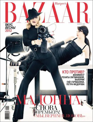 Обложки: Elle и Harper's Bazaar. Изображение № 3.