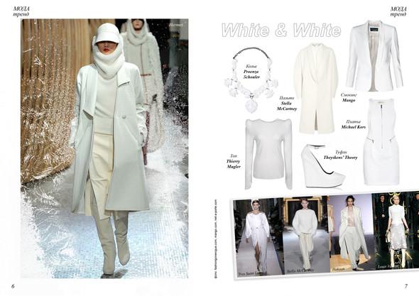 Новогодний номер De Lair mode. Изображение № 2.
