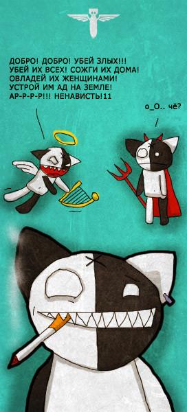 KOSH и его друзья. Изображение № 11.