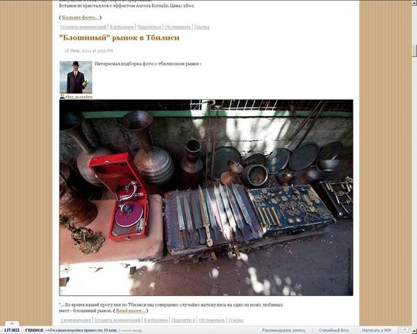 bloxa-ru.livejournal.com. Изображение № 16.