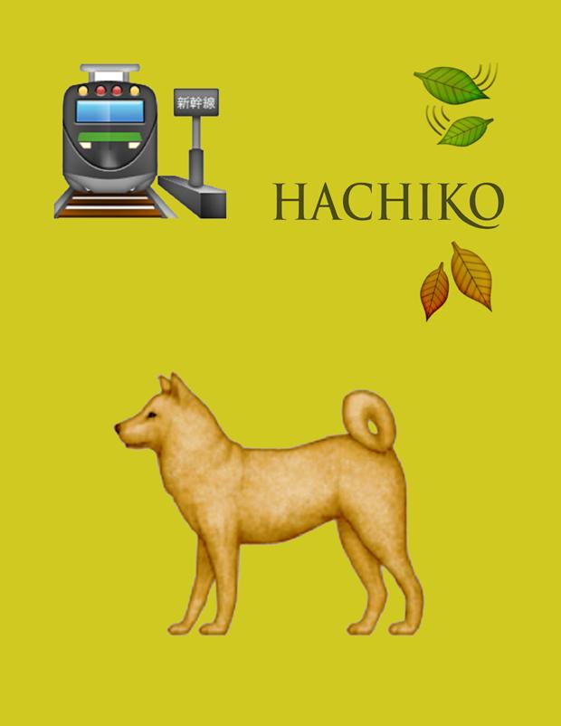 «Хатико: Самый верный друг». Изображение № 13.