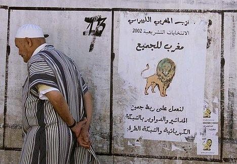 Все на выборы! Политическая реклама разных лет. Изображение № 74.