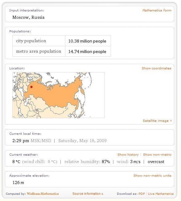 Wolframalpha – новая научная поисковая система. Изображение № 2.