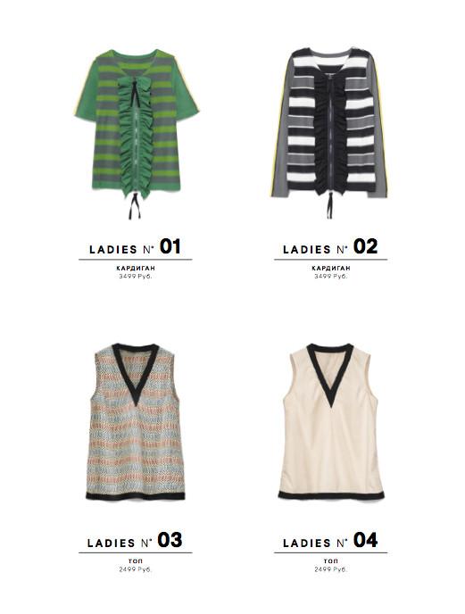 Кампания, лукбук и цены на коллекцию Marni at H&M. Изображение № 33.