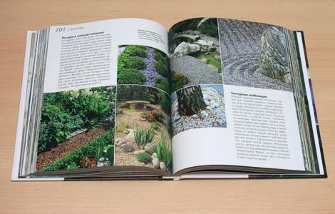 Джон Брукс «Маленькие сады». Изображение № 5.