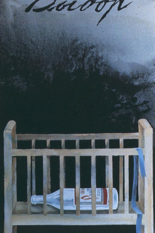 Искусство плаката вРоссии 1884–1991 (1991г, часть 4-я). Изображение № 22.