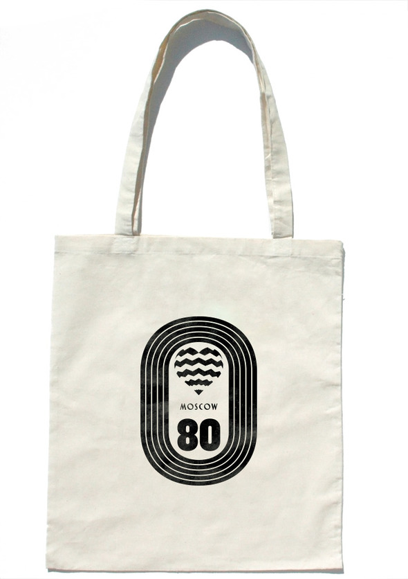 MOSCOW 80 by Heart of Moscow. Изображение № 3.