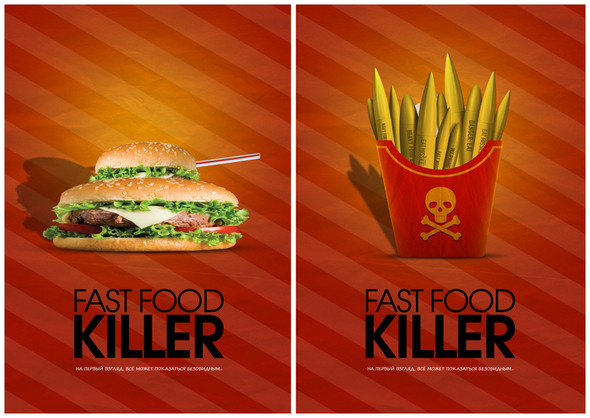 Серия работ «Fast-Food – killer» (Наружная реклама. Социальная реклама). Изображение № 5.
