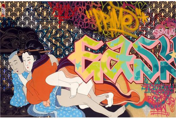 Найдено за неделю: Интерьеры Роя Лихтенштейна, неон-арт и граффити с гейшами. Изображение № 40.