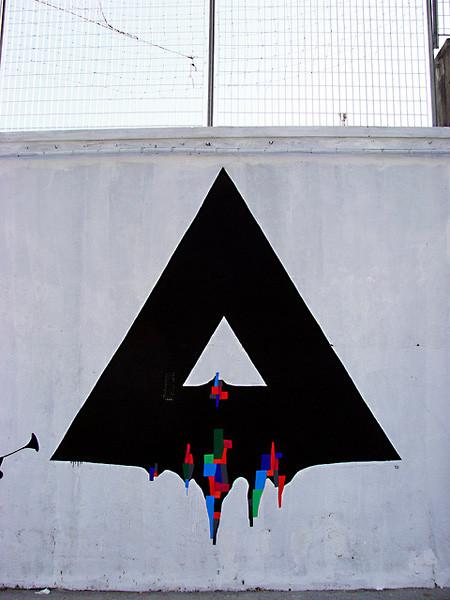 Абстрактное граффити: Стрит-художники об улицах, публике, опасности и свободе. Изображение № 77.