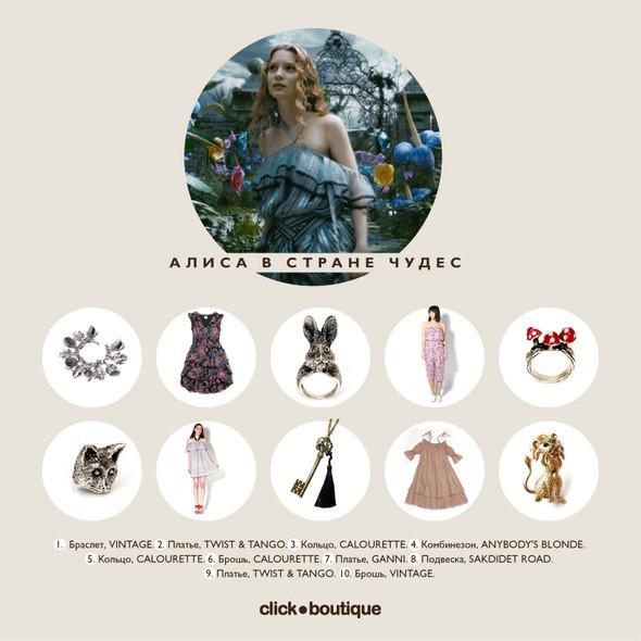 Alice in Wonderland Мухоморовые мечты, иллюзорные платья, лучшие друзья - не бриллианты, а коты и кролики.. Изображение № 3.