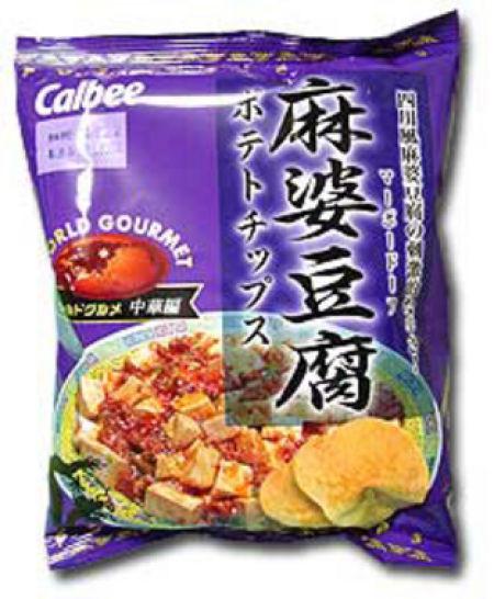 Несъедобное съедобно - какие бывают чипсы. Изображение № 72.