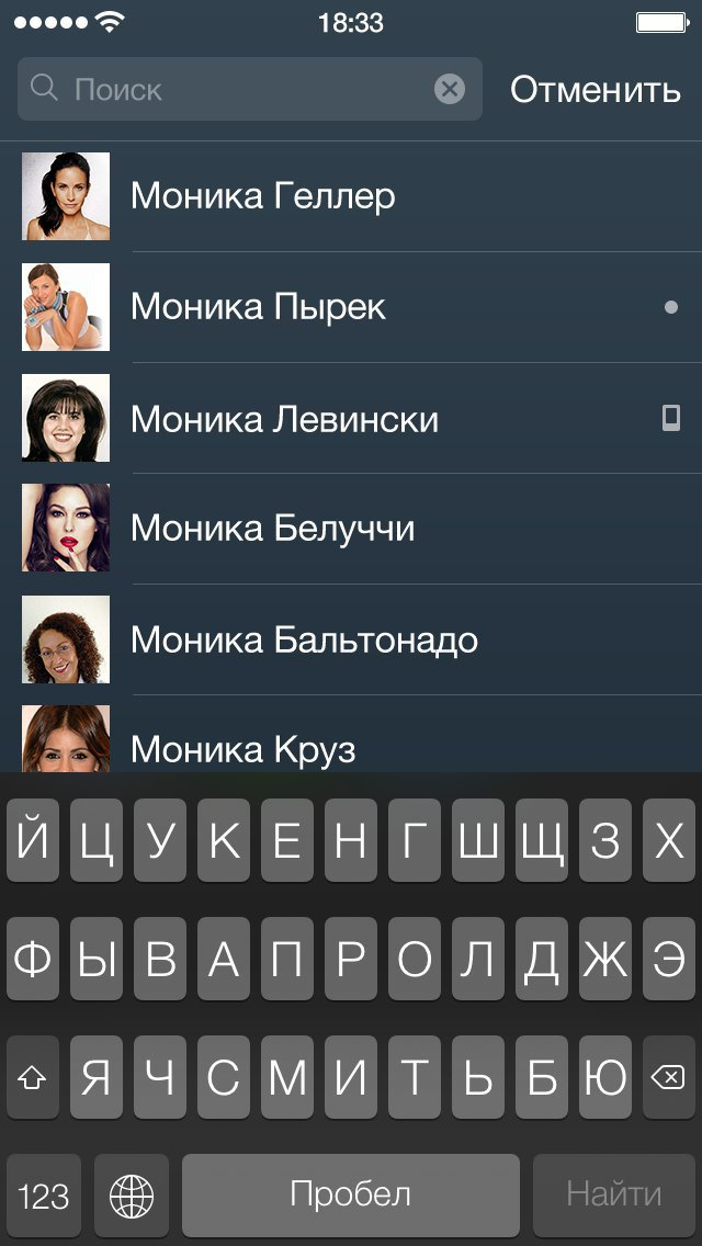 «ВКонтакте» представили «плоский» дизайн нового приложения. Изображение № 5.