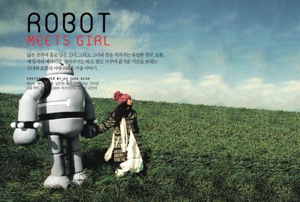 Девочка иробот (Vogue Girl Korea Feb'08). Изображение № 1.
