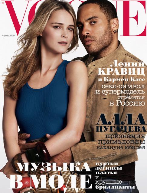 50 последних обложек Vogue. Изображение № 15.