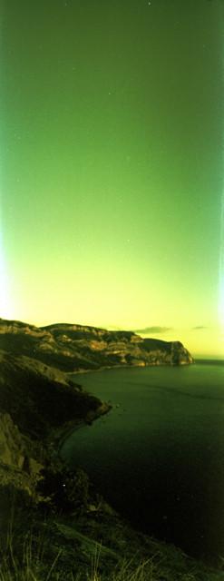 Horizon- объять необъятное. Изображение № 17.