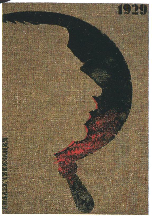 Искусство плаката вРоссии 1884–1991 (1991г, часть 9-ая). Изображение № 13.