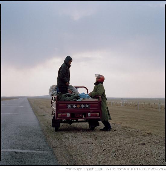 Photographer Luo Dan. Изображение № 34.
