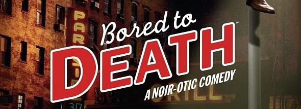 Новый сезон: «Bored to Death». Изображение № 1.