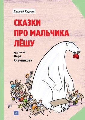 Детские книги взрослым читателям. Изображение №12.