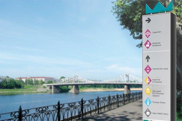 10 лучших городских логотипов России, Украины и Белоруссии, по мнению команды Citybranding. Изображение № 19.