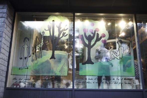 Изображение 2. Новая витрина Mood Swings.. Изображение № 2.