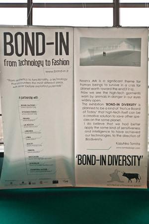Изображение 4. BOND-in diversity.. Изображение № 4.
