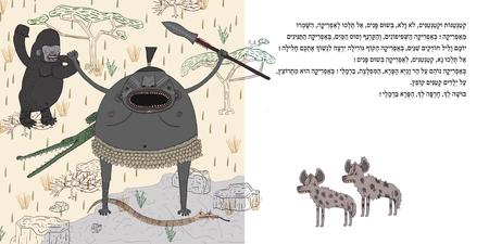 Gal Shkedi – бармалей, томуэйтс ирусская братва. Изображение № 15.