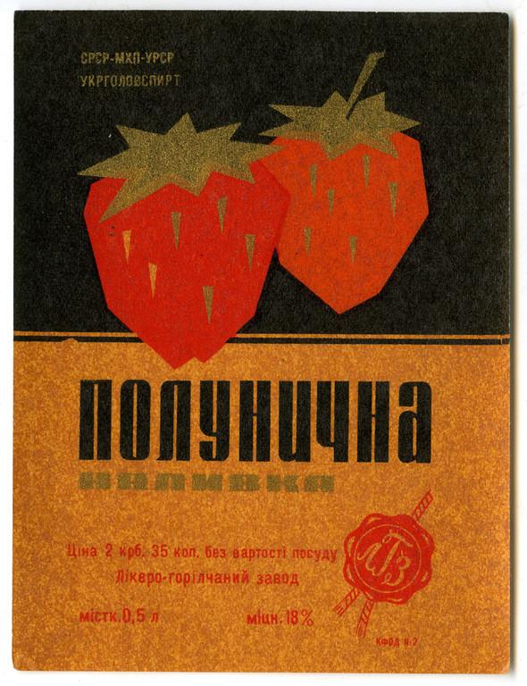 LABEL USSR. Изображение № 57.