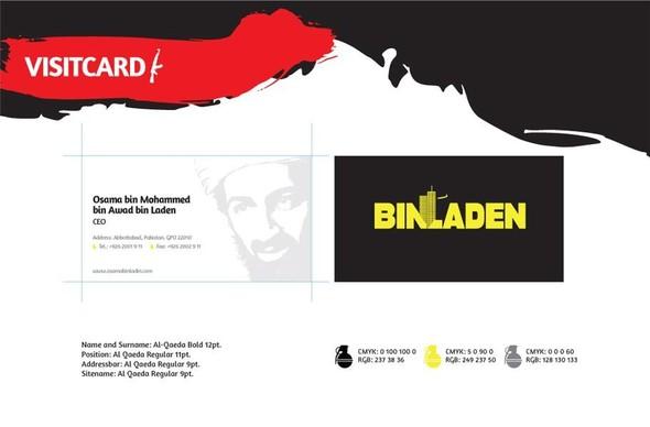 Bin Laden Brandbook. Изображение № 7.