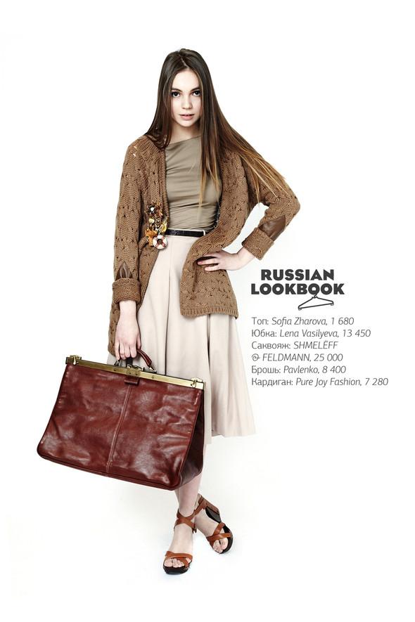 Изображение 4. Russian Look Book.. Изображение № 4.