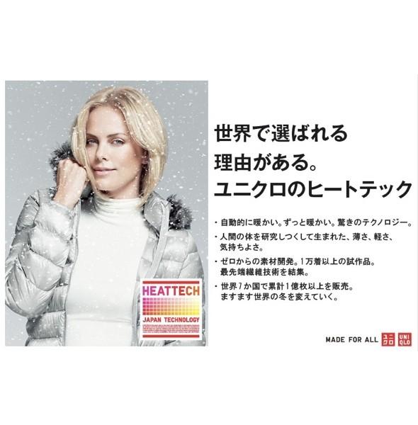 Новые рекламные кампании: Mango, Ck One и Uniqlo. Изображение № 19.