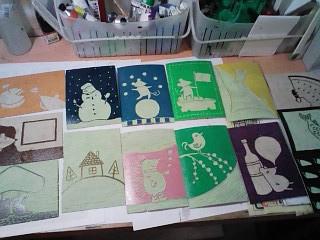 Hitomi Murakami и миркиригами. Изображение № 13.