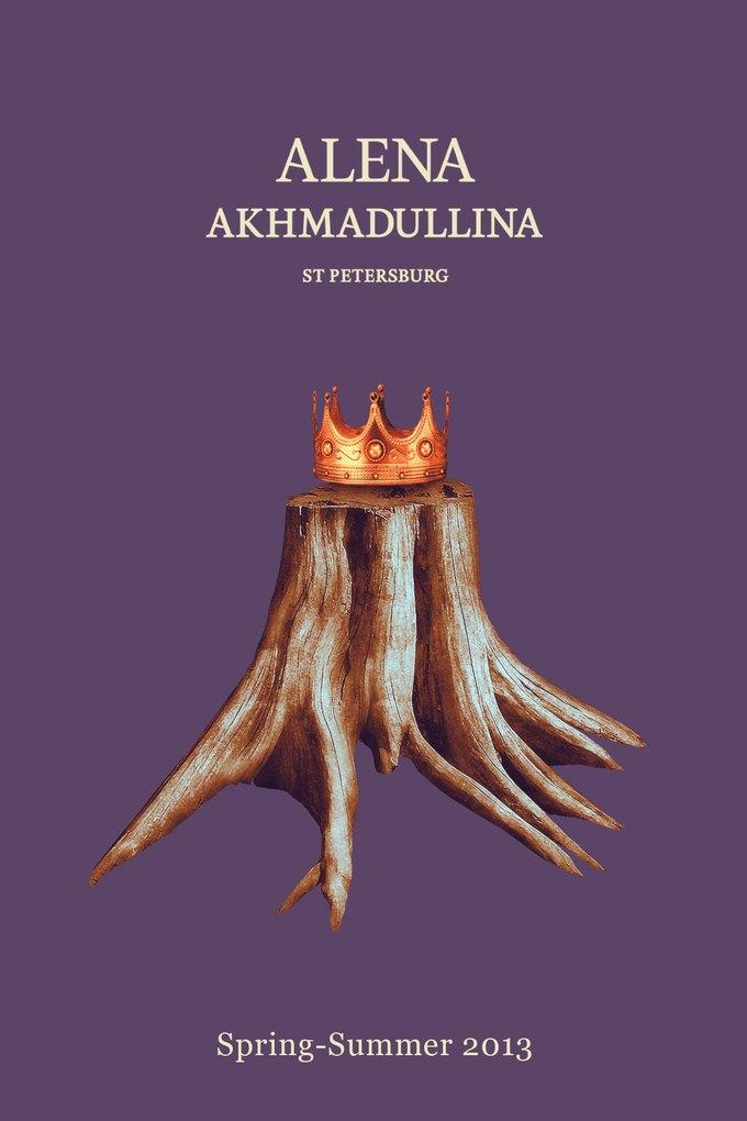 Вышел лукбук Alena Akhmadullina SS 2013. Изображение № 1.