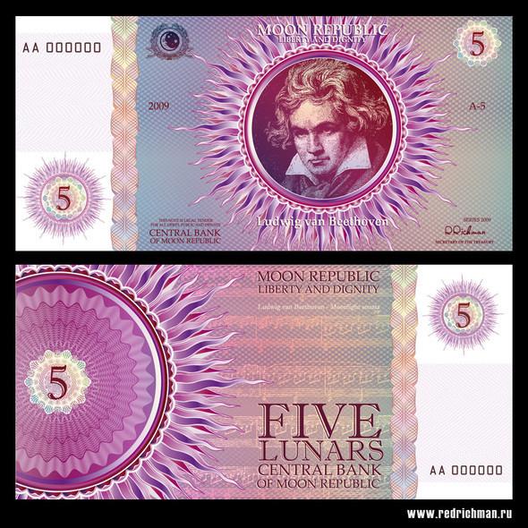 Валюта Лунной Республики. Изображение № 3.