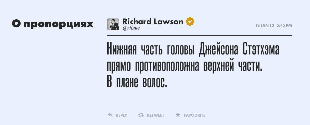 Ричард Лоусон, журналист и фанат телевидения. Изображение № 6.