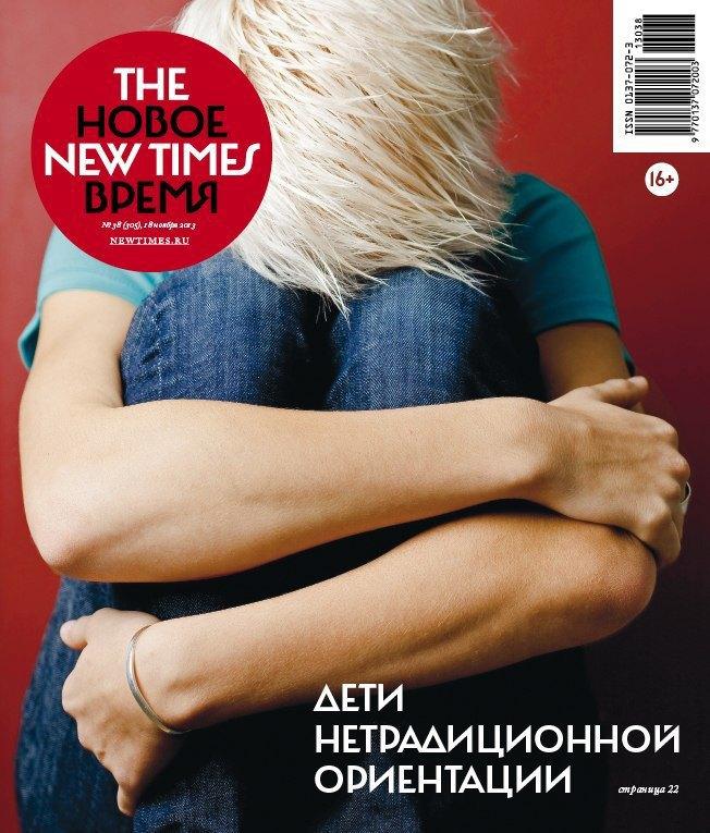 Обложка номера The New Times с материалом о работе проекта. Изображение № 1.