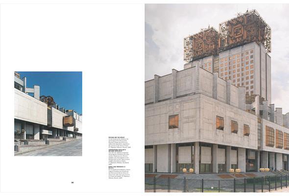 Арт-альбомы недели: 10 книг об утопической архитектуре. Изображение № 25.