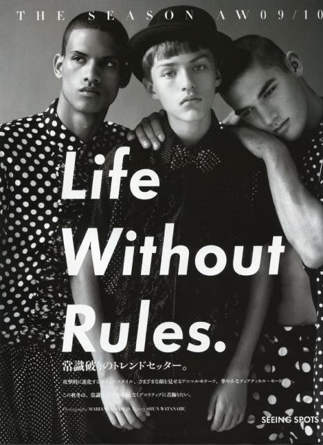 'Life Without Rules' Vogue Hommes Japan # 3. Изображение № 1.