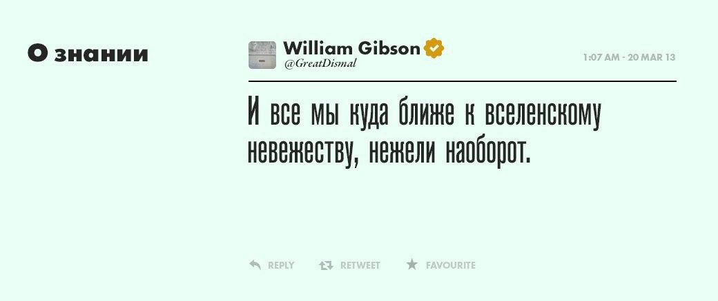 Уильям Гибсон,  писатель и отец киберпанка. Изображение № 4.